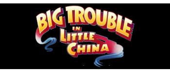 Коллекционные фигурки из фильма Большой переполох в маленьком Китае