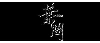 Коллекционные фигурки из фильма Ип Ман