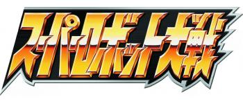 Коллекционные фигурки из игры Super Robot Wars