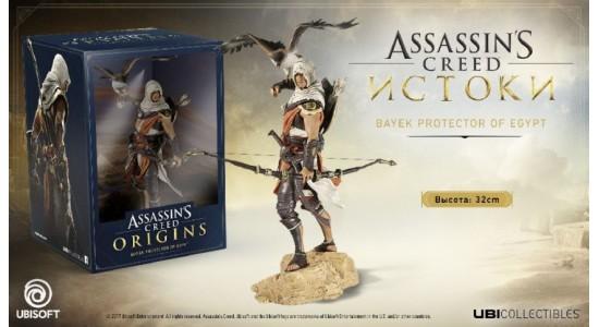 Коллекционная фигурка Байек - Assassin's Creed Истоки (Origins)