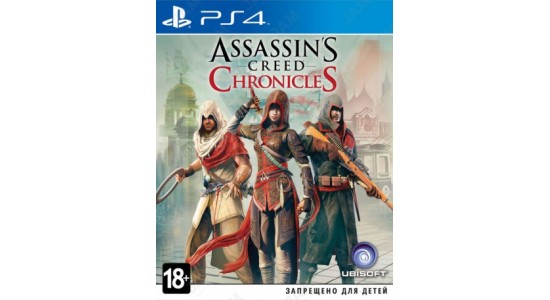Игра для Playstation 4 Assassin's Creed Chronicles Trilogy