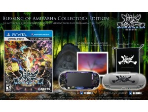 Muramasa Rebirth Blessing of Amitabha Edition