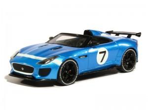 Jaguar Type F Project 7 2013