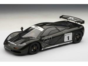 McLaren F1 Stealth Model 2010 Gran Turismo GT5