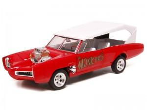 Pontiac Monkee Mobile