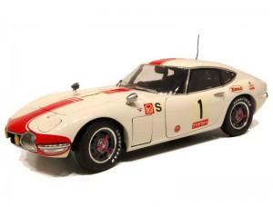 Toyota 2000 GT Fuji 1967